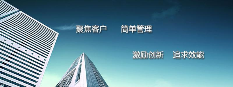 恭贺盛德能源成立江、浙智慧用电力管理运行中心